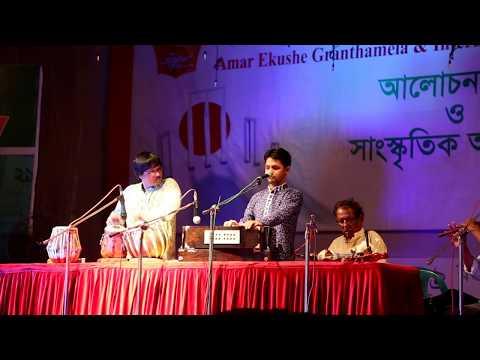 Chittagong aile tomare চিটাংগ এলে তোমারে পতেঙ্গা লয়ে যাইম Bangla song by Badal   Full HD