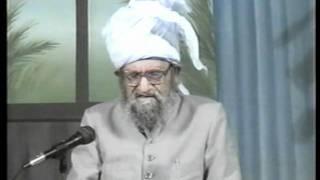 Urdu Dars Malfoozat #536, So Said Hazrat Mirza Ghulam Ahmad Qadiani(as), Islam Ahmadiyya
