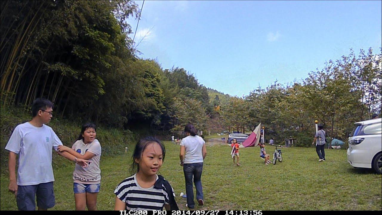 樂哈山露營 - YouTube