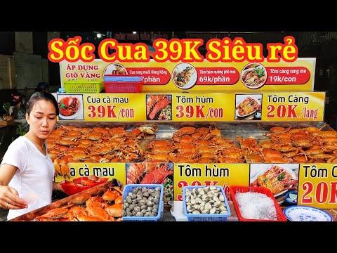 CUA 39K BAO ĂN BAO ĐỔI TRẢ GIÁ RẺ NHẤT SÀI GÒN | Saigon Travel
