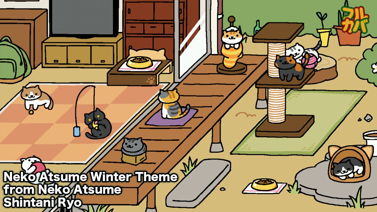 Neko Atsume Winter Theme