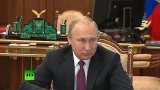 «Наш ответ будет зеркальным»: Путин заявил о приостановке участия России в Договоре РСМД