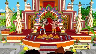 Bal Ganesh ki chali sawari ,alu kachalu & other hindi kid songs | Hindi baby songs | Kiddiestv Hindi