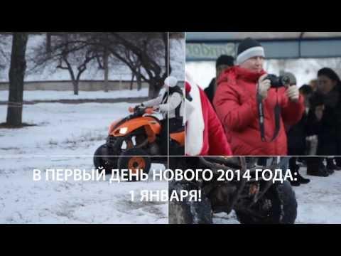 """Новогоднее Предложение 2014 от отеля """"Дружба"""", г. Харьков"""