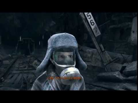 [Intro and frist play] Metro Redux Executable