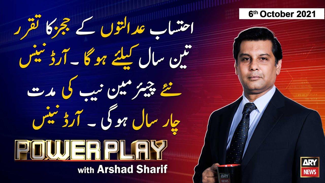 Download Power Play   Arshad Sharif    ARYNews   6 October 2021