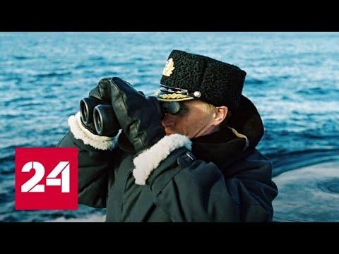 Двадцать лет спустя: исторические фото и видео с Владимиром Путиным - Россия 24