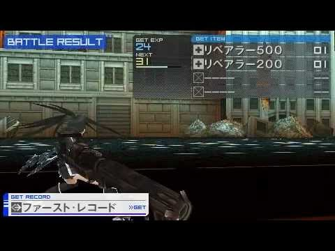[PSP] Black★Rock Shooter THE GAME - 1st Mission Gameplay