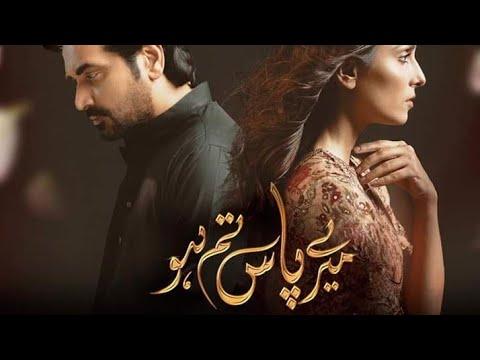 meray-paas-tum-ho-|-ost-with-lyrics|-singer-rahat-fateh-ali-khan-|-topstatusentertainment