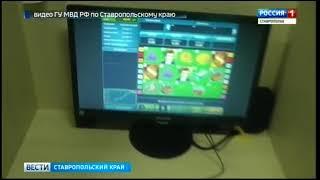 Азартные игры - под видом онлайн-торгов