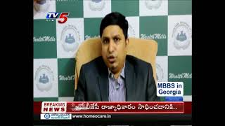 Analyst Kranthi View | 17th Aug 2019 TV5 News Business Weekend