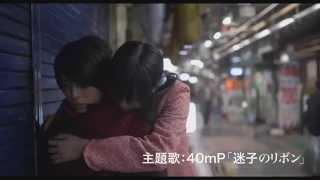 映画「ぼんとリンちゃん」予告編