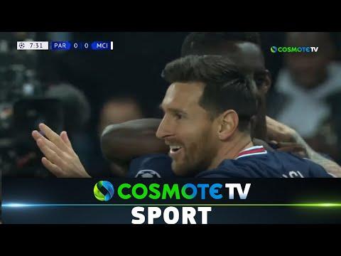 Παρί Σεν Ζερμέν-Μάντσεστερ Σίτι 2-0|Highlights - UEFA Champions League 2021/22-28/9/2021 |COSMOTE TV