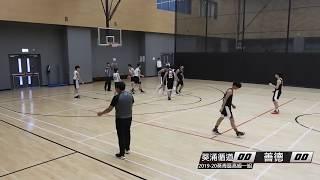 Publication Date: 2020-01-17 | Video Title: 2019-20葵青區學界籃球賽高級一組 善德 VS 葵涌循道