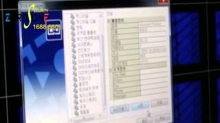 [제로원CCTV] Magic-04 PC용 CMS설치 방…