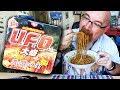 Nissin Yakisoba UFO & Pizza Potato Red Chicken Chips | MUKBANG 먹방 • EATING SHOW
