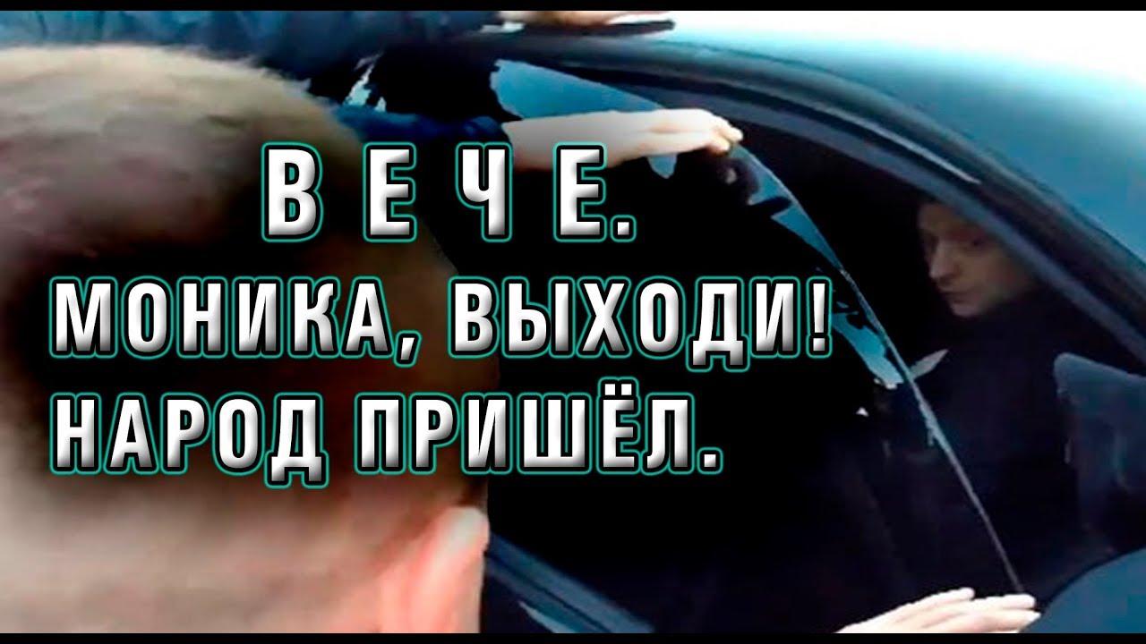 Аваков, Баканов і Данілов звернулися до українців у зв'язку із запланованими на 14 жовтня акціями - Цензор.НЕТ 7068