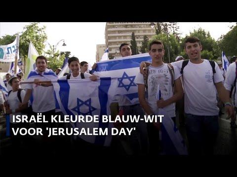 Israël door de ogen van schrijver Arnon Grunberg