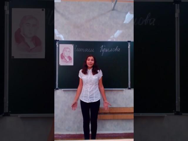 Изображение предпросмотра прочтения – АлинаАминова читает произведение «Стрекоза и Муравей» И.А.Крылова