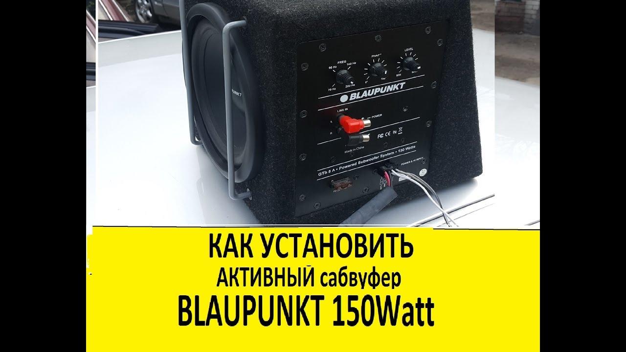 Аудиотехника на любой вкус: можно выгодно купить акустическую систему бу, сабвуфер, старый видеомагнитофон или dvd-проигрыватель рядом с домом. Полезных в хозяйстве устройств в разделе