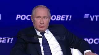 Trump dhe Putin, liderët që admiron Erdogan