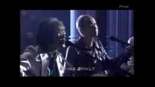 2002 作詞:きたやまおさむ 作曲:加藤和彦.