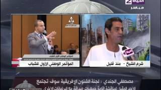 بالفيديو.. مصطفى الجندي: