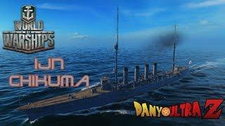 World of Warships: IJN Chikuma