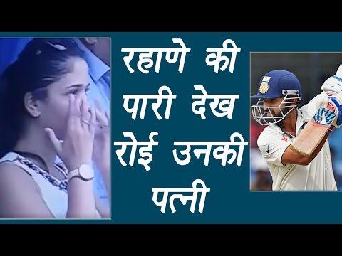 India Vs Australia 2nd Test : Ajinkya Rahane wife cries after watching his bating   वनइंडिया हिंदी