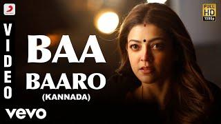 Commando (Kannada) Baa Baaro   Ajith Kumar   Anirudh Ravichander