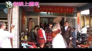 祝金 又文 結婚記念影片
