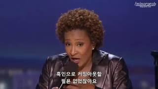 Wanda Sykes - Being gay is harder than being black (Korean sub)