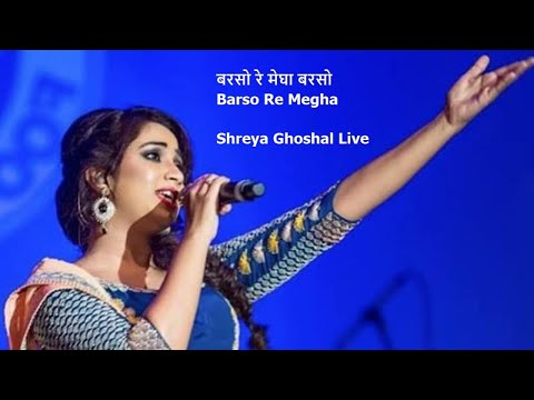 Barso Re    Guru    Aishwarya Rai    Shreya Ghoshal    Live
