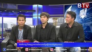 SEANGDY IN BTV NEWS STUDIO
