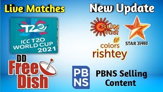 DD FREE DISH TODAY S NEW UPDATE    ICC T20 WORLD CUP