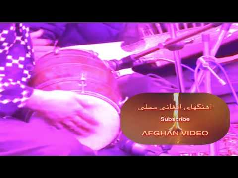 AFGHAN NEW Mahali SONG 2017