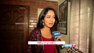 Meet actress Aditi Chengappa, the new age girl next door | Super Housefull | News7 Tamil |