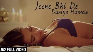 Jeene Bhi De Duniya Humein - Bollywood New Song | Karan Kundra And Ruhi Singh | Subhechha | MD GEET