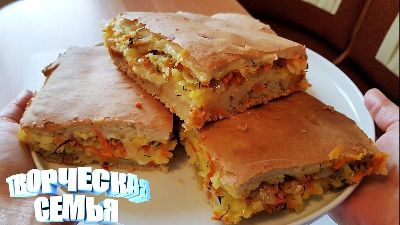 Картофельный пирог с сыром. Пошаговый рецепт✔️Просто, дёшево и вкусно!
