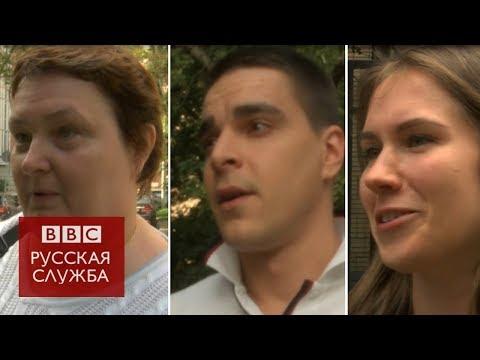 Жители Москвы о результатах муниципальных выборов