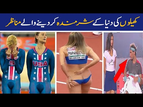 Most Embarrassing Moments in Sport History | Discover the Secret