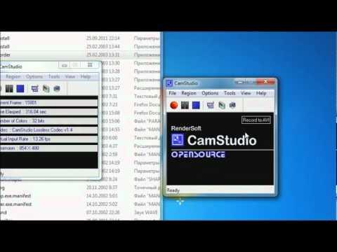 Настройка CamStudio под Windows 7