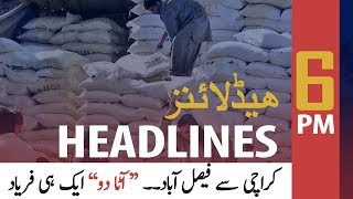 ARYNews Headlines | Punjab decides to provide 5000 tons wheat to KP regularly | 6PM | 20 JAN 2020