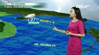 VTC14 | Thời tiết 6h 11/12/2017| Miền Trung phổ biến ít  mưa, trời duy trì nhiều mây