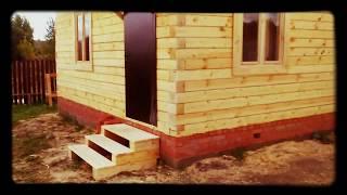 видео построить дом на даче из бруса
