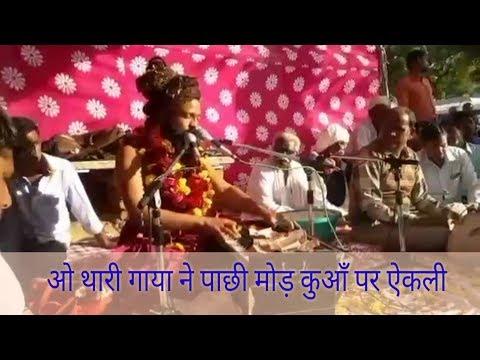 Video - जय श्री कृष्णा https://youtu.be/xn2JlFtxc3E