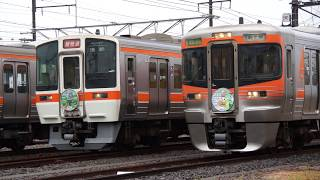 311系 & 313系8000番台 幕回し @ JR東海大垣車両区