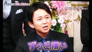 夏川純 サバを読んだマグロの私 衝撃 夏川純 動画 20