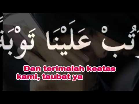 Munajat Keampunan Zikir - Doa Taubat Nasuha