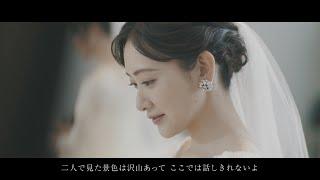 愛結びの視聴動画